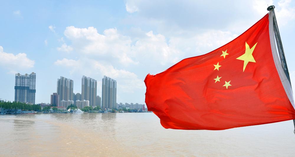 Chine, Géorgie, libre-échange